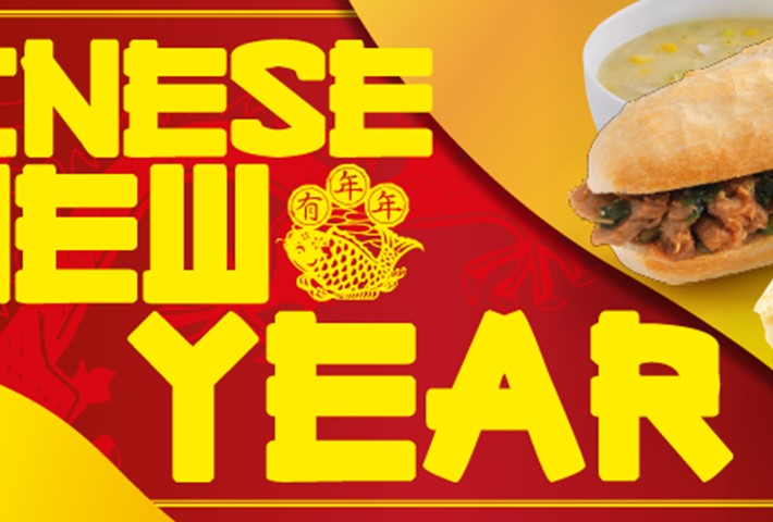 Chinese_New_Year_Facebook-01 (2).png